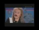 Дельфин и русалка - Игорь Николаев и Наташа Королёва 1992