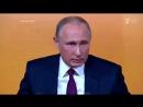 Путин Власть не должна быть похожа на мужика