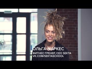 Авторы ВКонтакте: Ольга Маркес