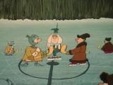 Как казаки в хоккей играли (1995)