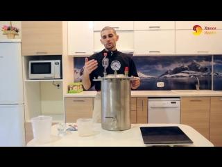 Варим самогон в автоклаве. Часть 1. Как ставить Брагу. We make moonshine in autoclave. Part 1. How to put Braga