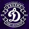 ЖХЛ. Динамо Санкт-Петербург