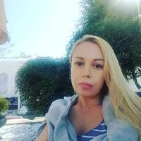 Виктория Штин