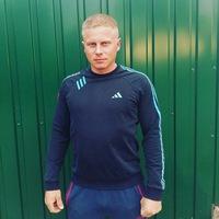 Сергей Германюк