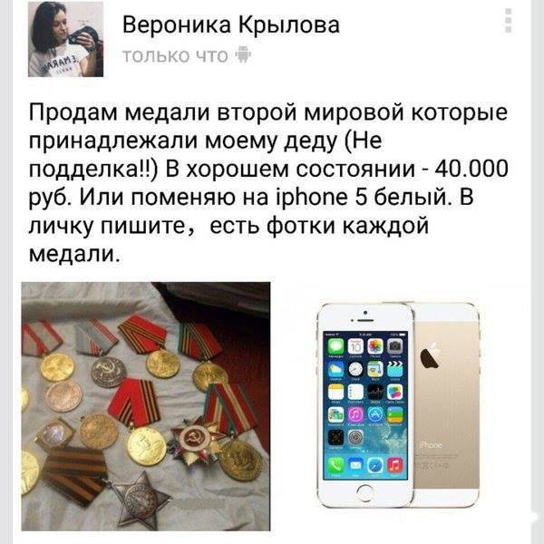 https://pp.userapi.com/c639327/v639327422/547a0/9AO9uUOgdpo.jpg