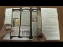 Обзор книги Приключения Шерлока Холмса издательства Лабиринт Пресс
