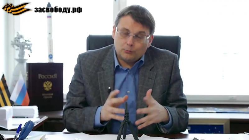 Das-ganz-normale-Spektakel-der-Demokratie-J-Fjodorow