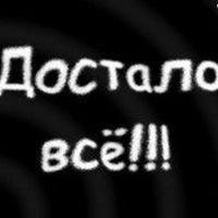 Юрий Кочетов