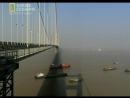 National Geographic Суперсооружения Мегамосты Китай Bridges China 2009
