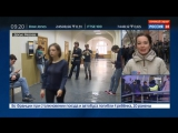 Новости на «Россия 24»  •  Возле суда, где огласят приговор Улюкаеву, усилены меры безопасности