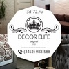 """3d панели Тюмень, """"Decor Elite"""" (Original)"""