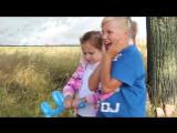 Детский праздник Добрая осень с. Никольское Сысертского района 07.09.2017 г.