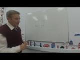 3 урок. разбор слов текст 2