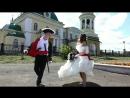 Пираты Свадьба Каменск Йо хо хо и бутылка рома