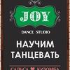 ✫ Сальса Кизомба Новосибирск   Школа танцев Джой