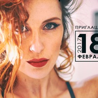 Анкета Елена Городилова