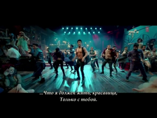 Rus.Sub.Olga1976 / Main Tera Boyfriend Song / Raabta 2017 / Sushant Singh Rajput, Kriti Sanon / видео укороченное