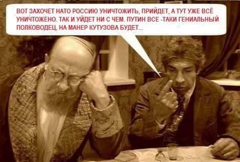 Несмотря на изоляционистское самоустранение или симпатии к Путину, в интересах США подтвердить свою поддержку Украины, - Бжезинский - Цензор.НЕТ 6669