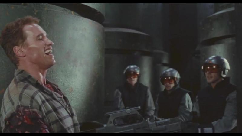 Вспомнить Все   Total Recall (1990) Ha Ha! You think this is the real Quaid? It is.