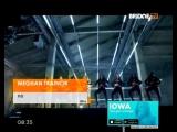 MEGHAN TRAINOR - No (BRIDGE TV)