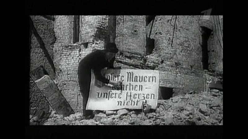 Братство бомбы 2006 Россия фильм 3