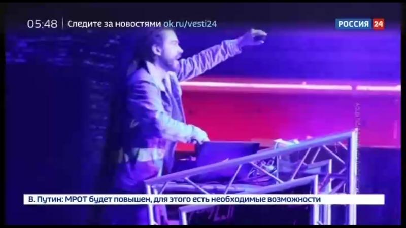 Vlc-record-2017-09-21-06h20m14s-Россия 24 -