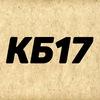 КафеБар17 Заряжаем Позитивной Энергией 24/7 !