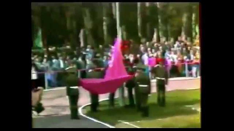 Видео из будущего. Государственный флаг СССР поднять!