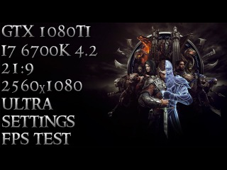 Middle Earth: Shadow of War | 21:9 2560x1080 | GTX 1080Ti | i7 6700k | Ultra Gameplay Fps Test