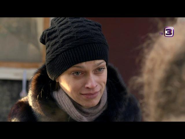 Сериал Слепая. 97 серия Жена Лучшего Друга