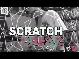 Scratch Break #13 - Sound Waves - (feat. Dopez & DJ Symatic)