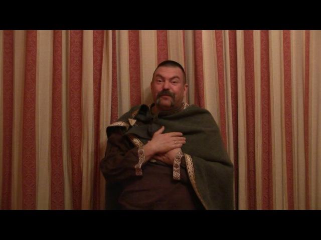 2017 03 ч11 Богомил Богомил Схорон еж Славен Речь о Имярек СутьБо