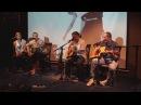 Alex Opium - Это воздух такой.. Live, 08.07.17 - Акустический Квартирник Близкие Люди