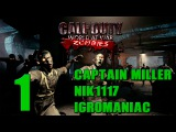 CALL OF DUTY WORLD AT WAR Zombies Nacht Der Untoten 2 №1