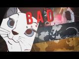 Animash MEP | Bad Romance [Full]