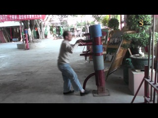 Sifu Sergio presents The Wooden Dummy form of the Chan Wha Sun lineage of Wing Chun