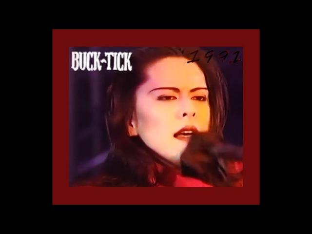 BUCK TICK 1991 Full Live Show