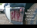 Протестировали Koch Reactive Wheel Cleaner на Chevrolet Tahoe