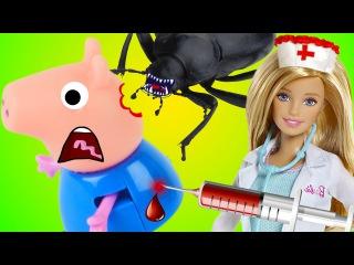 Свинка Пеппа Джорджа укусил ЖУК Доктор Барби делает УКОЛ Мультик с игрушками Peppa...