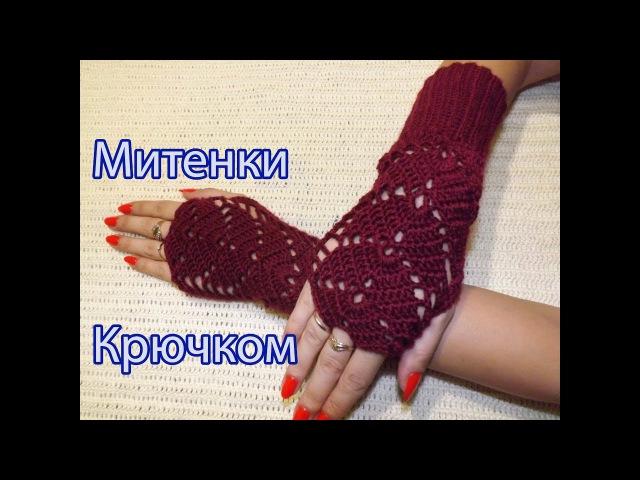 Митенки крючком Весна - Осень узор Листики Все крючком TV