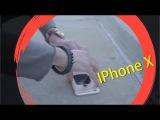 Приклеили IPhoneX к асфальту. Социальный эксперимент - пранк.  Русская озвучка