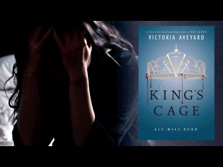 KING'S CAGE by Victoria Aveyard | Official Book Trailer