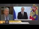 Леонид Решетников Миссия России – нести свое слово миру