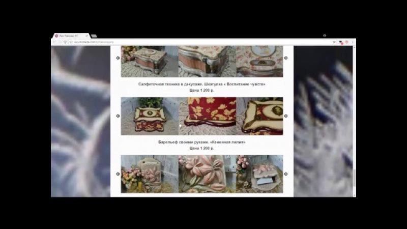 10 октября Леля Раевская Как создать изящные кружевные и морозные узоры с помощью привычных материалов.
