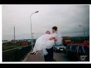 Свадьба Марата и Светланы 15.09.2001 Набережные Челны