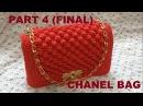 How to Crochet Bag CHANEL part 4 / Вязаная сумка