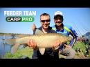 Ловля белого амура.Feeder Team Carp Pro FFM (спец выпуск)