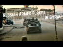 ВС РФ в Сирии Russian Armed Forces in Syria
