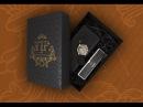 Шикарный Подарок Мужчине, Мужу, Парню - Мужские наборы из 3 - 4-х предметов