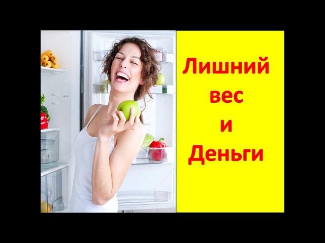 Биоэнергетическая стройность, 3й день Елена Баршева